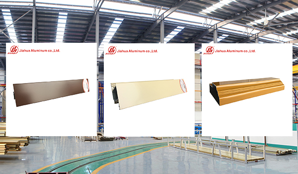 6063 Powder coating aluminum extrusion profiles