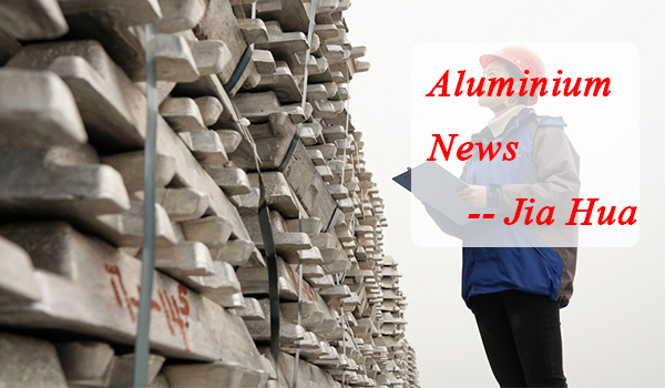 The internation news of aluminum industry