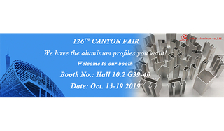 We Sincerely Invite You to Visit Our Booth at the 126th Canton Fair